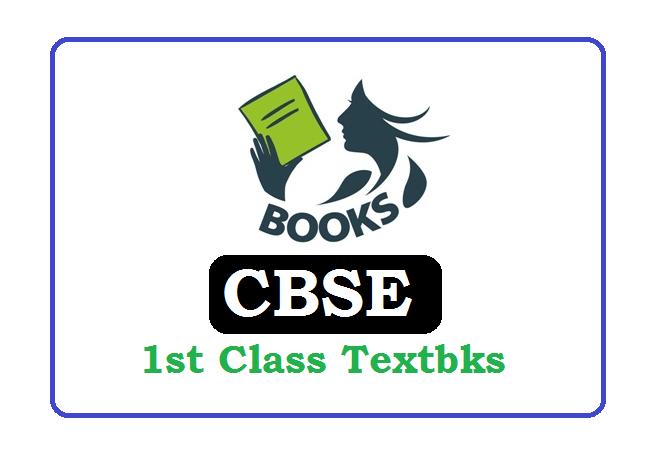 CBSE 1st Class Books 2020, CBSE 1st Class Textbooks 2020