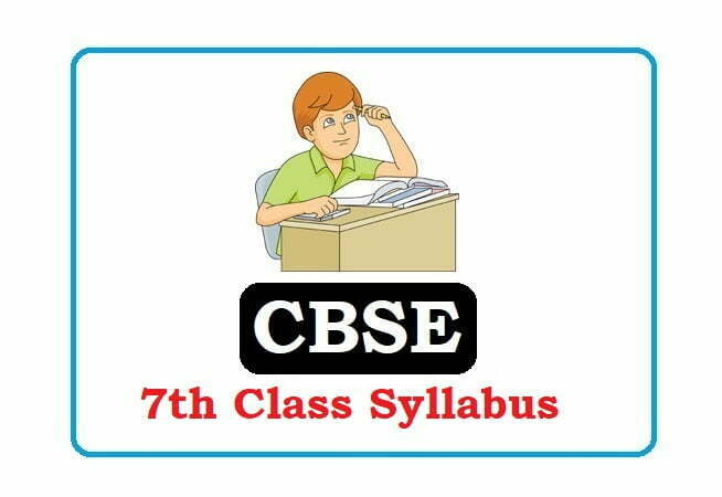 NCERT 7th Class Syllabus 2021, NCERT Syllabus 2021, NCERT 7th Syllabus 2021