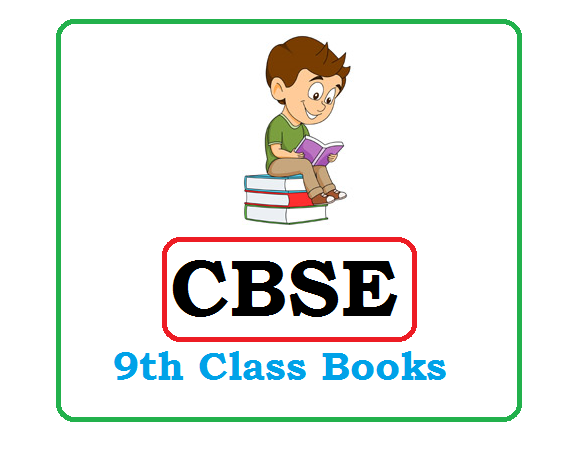 CBSE 9th Books 2021, CBSE Books 2021, CBSE 9th textbooks 2021
