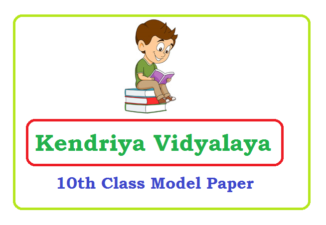 KVS 10th Question paper 2021, KVS 10th Sample Paper 2021