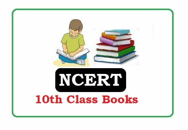 NCERT 10th Class Textbooks 2020, NCERT 10th Textbooks 2020, NCERT 10th Class books 2020