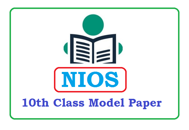 NIOS Question Paper 2020, NIOS Model Paper 2020, NIOS 10th Sample Paper 2020