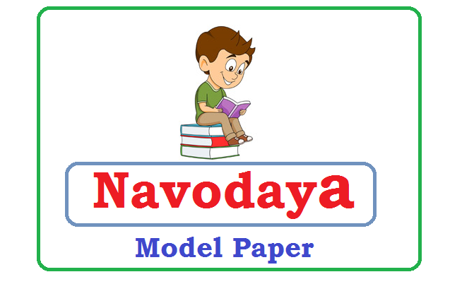 Navodaya Question Paper 2020, JNVST Model Paper 2020