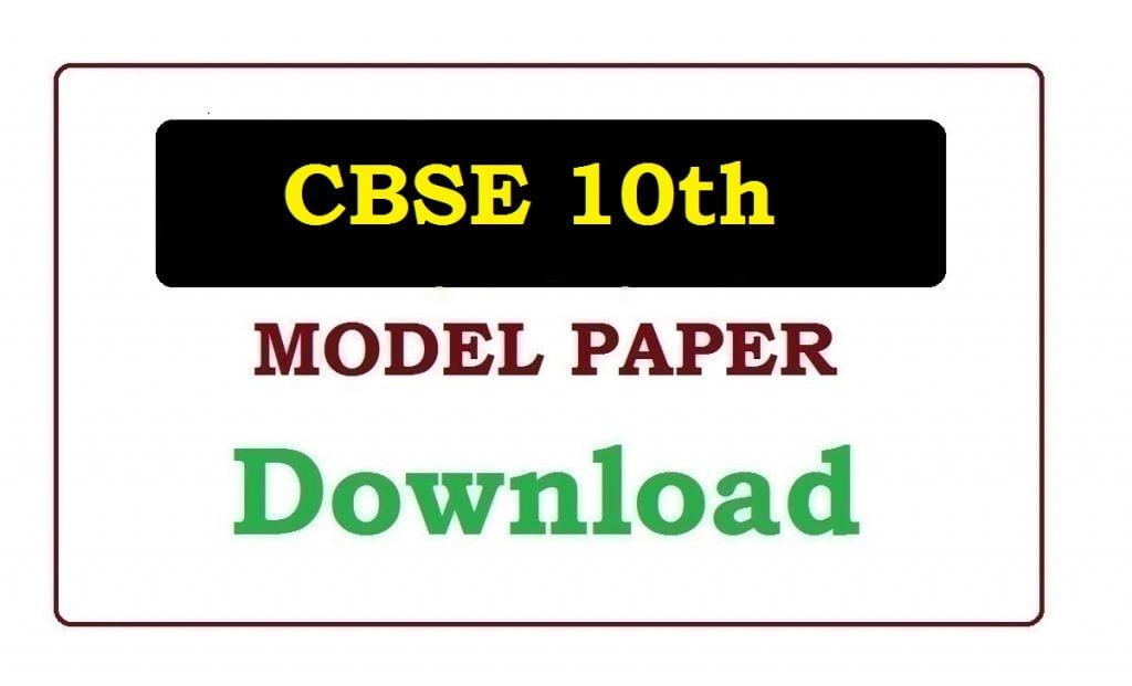 CBSE 10th Model Paper 2022
