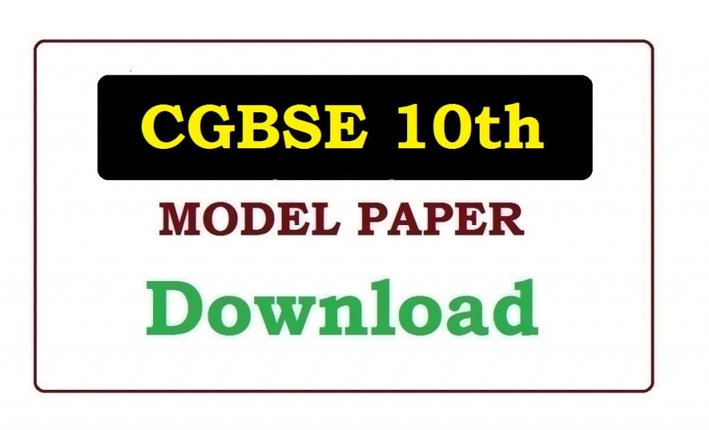 CGBSE 10th Model Paper 2022