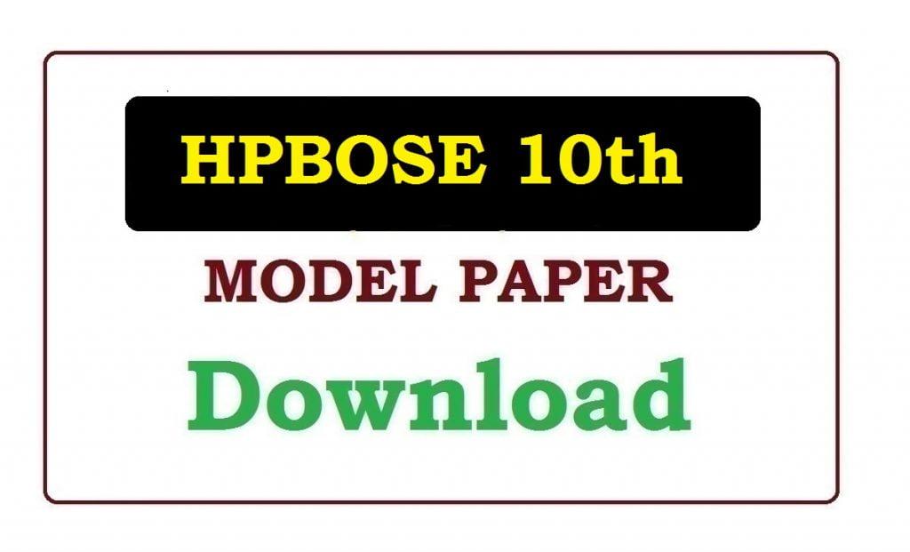 HPBOSE 10th Model Paper 2021