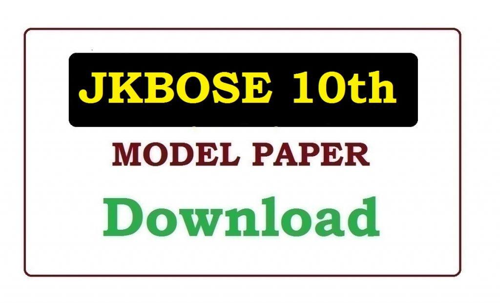 JKBOSE 10th Model Paper 2021